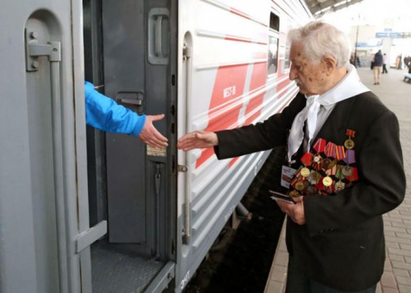 На майских праздниках ветераны смогут бесплатно ездить на поездах