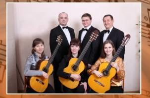 Смоленский гитарный ансамбль выступит с концертом