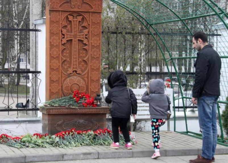 В Смоленске вспомнили жертв геноцида армян