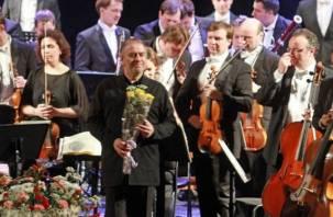 Симфонический оркестр Мариинского театра выступит в Смоленске в конце апреля