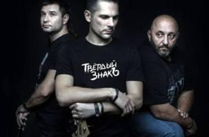 Смоленская рок-группа «Твердый знакъ» участвует в конкурсе на радио «Маяк»