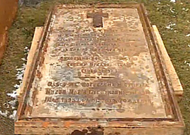 В Смоленской области надгробие князя нашли в металлоломе