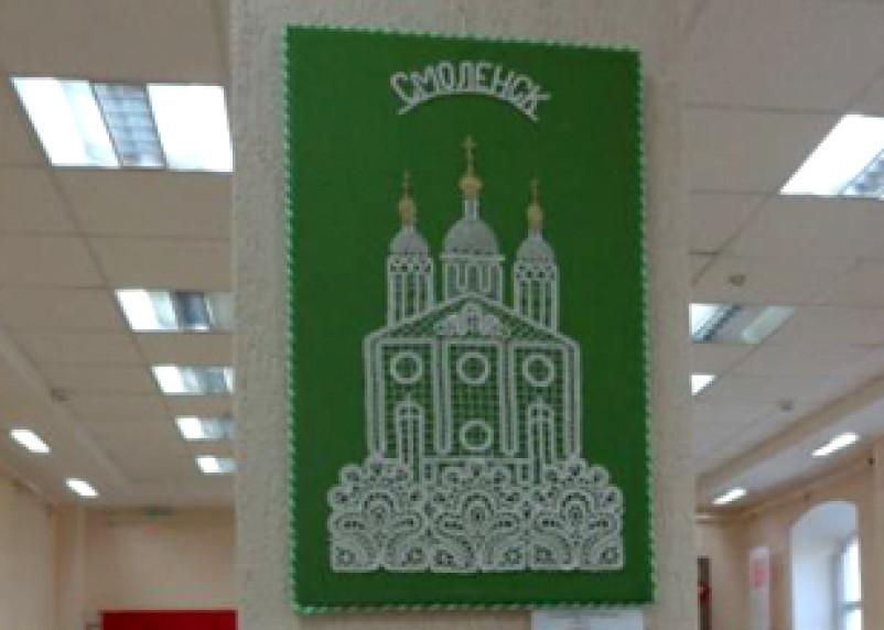 В Витебске открылась смоленская выставка