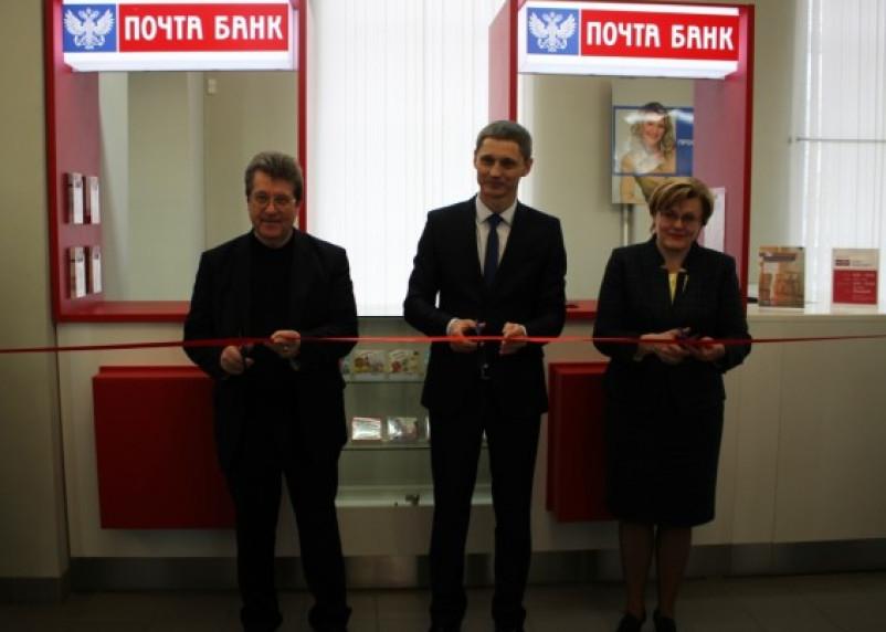 В Смоленской области начал работу «Почта банк»