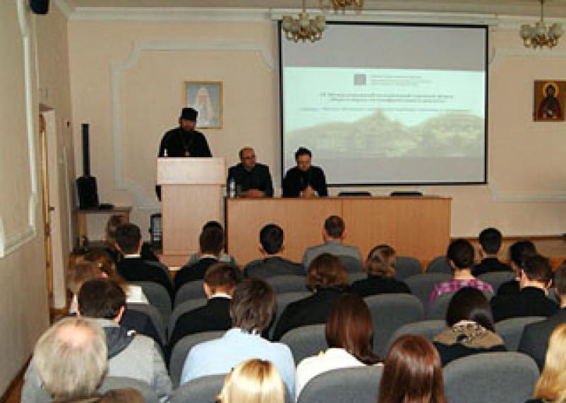 В Смоленске прошла научно-богословская конференция