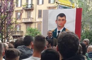 В Риме почтили память геройски погибшего в Сирии Александра Прохоренко