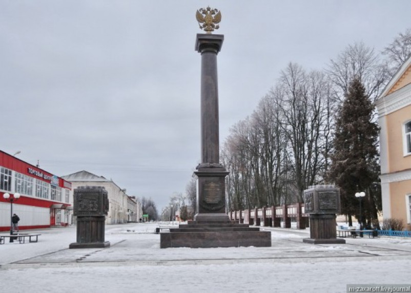 Единороссы отказали городам-героям в налоговых льготах