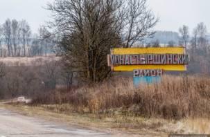 Прокуратура заставит администрацию Монастырщины отремонтировать дороги