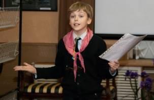 Смоленские дети выйдут за рамки школьной программы