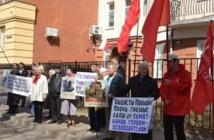 В Смоленске состоялся пикет против уничтожения памятников советским воинам