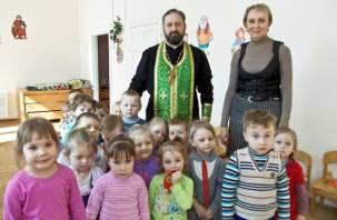 В Смоленске освятили детский сад №3