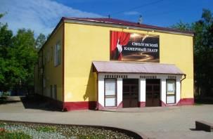 Пикет против реорганизации Камерного театра все-таки состоится