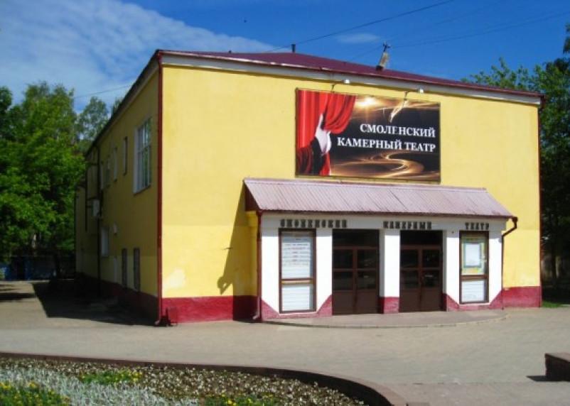 Сегодня Смоленскому камерному театру – 27 лет