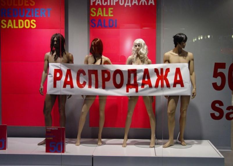 Налетай, не скупись! В Смоленске началась «оптовая» распродажа муниципального имущества