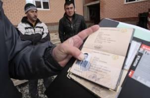 Иностранцы не смогут встретить майские праздники в Смоленске