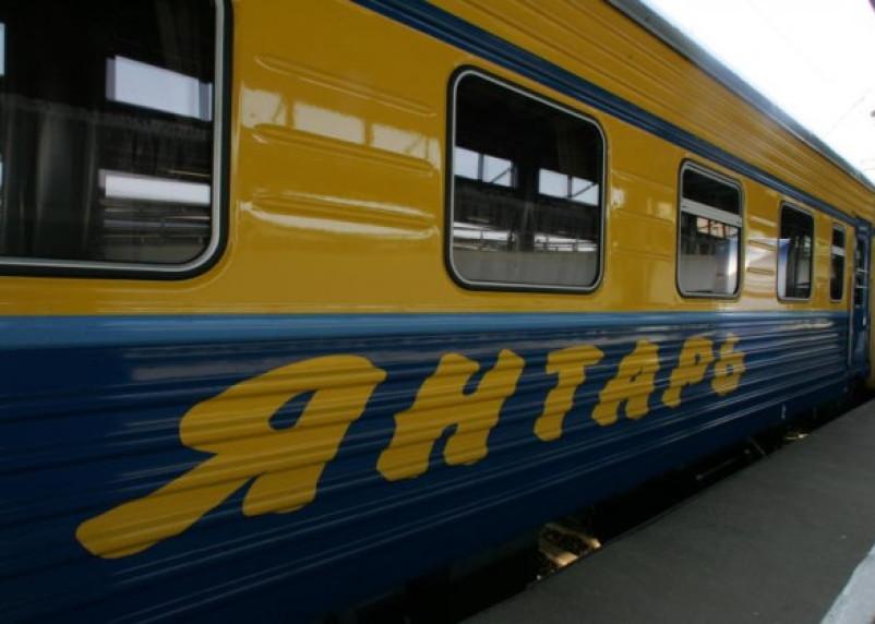 Поезд «Янтарь» пойдет через Смоленск по измененному расписанию
