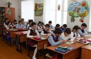 Смоленской области дадут деньги на расширение школ