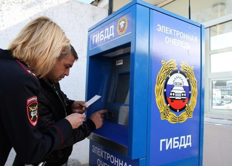 В Смоленске открыта электронная очередь на регистрацию автомобилей