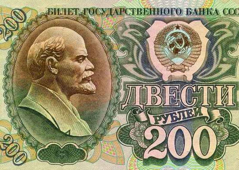 Cмоленск может появиться на новых денежных купюрах