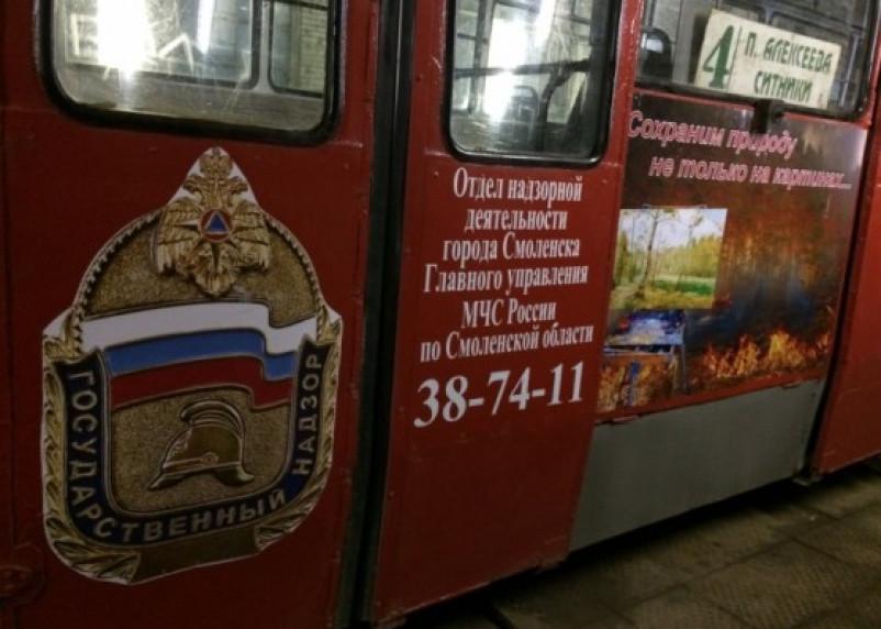 По Смоленску начал курсировать «пожарный» трамвай