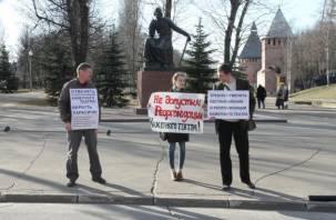 В Смоленске прошел пикет против реорганизации Камерного театра