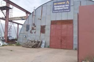 Смоленский комбинат металлопроката получит деньги на развитие