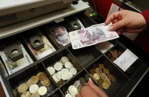 Сколько зарабатывает кассир в Смоленске