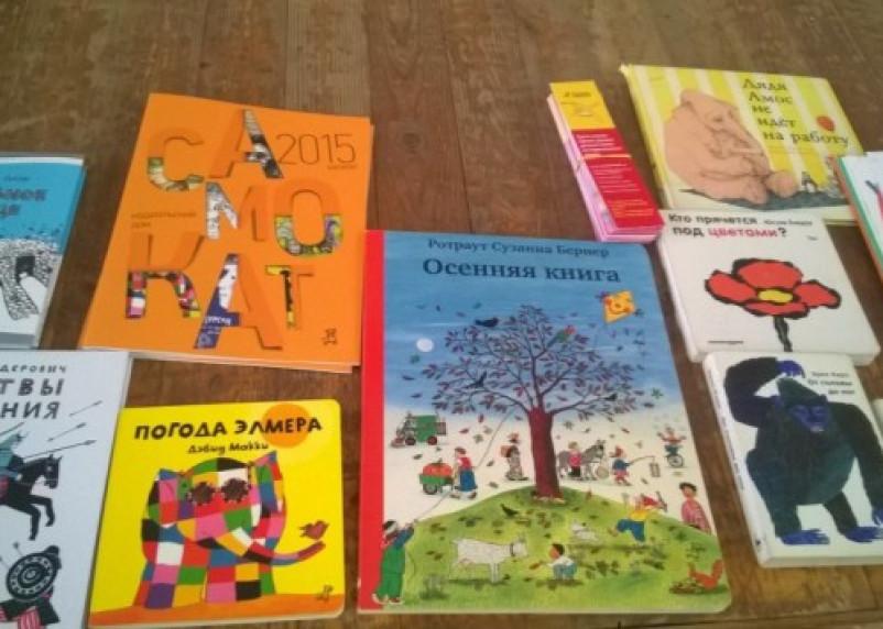 Смолян призывают помочь детям с ограниченными возможностями