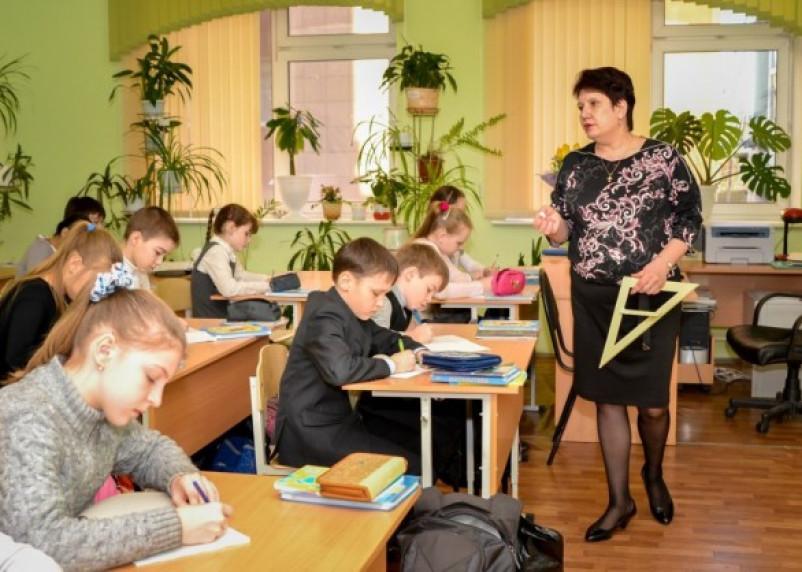 В Смоленске выберут учителя года