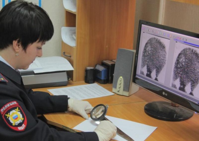 Смоленская полиция поймала воров по отпечаткам пальцев