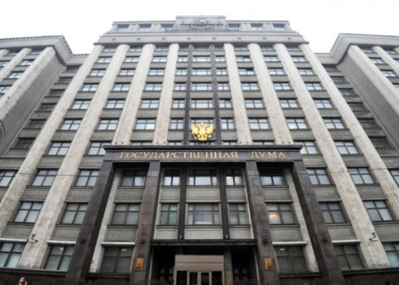 Сколько заработали депутаты Госдумы и сенаторы от Смоленской области в 2015 году