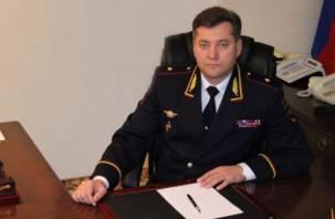 Начальник смоленского УМВД переведен в Северную Осетию