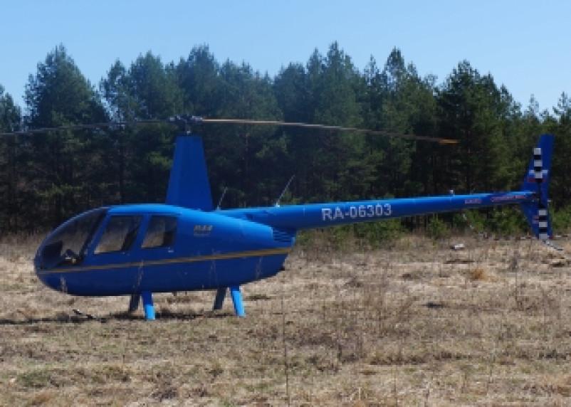 МЧС следит за пожарами на Смоленщине с помощью вертолетов