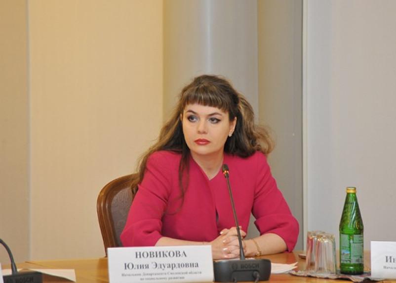 Отправлена в отставку начальник департамента соцразвития Смоленской области