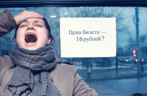 В Смоленске подорожает стоимость проезда в маршрутках