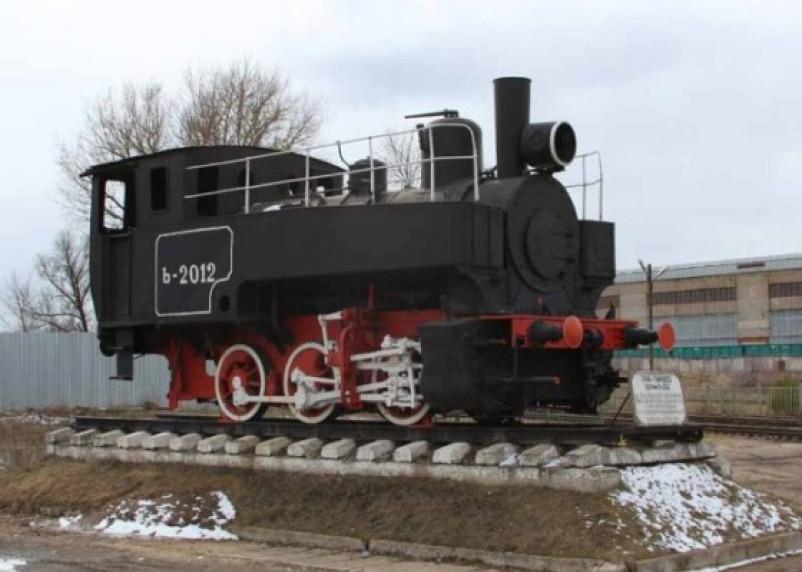 Жители Рославля просят Алексея Островского вернуть памятник-паровоз