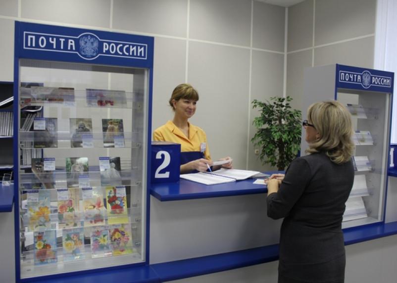 В Смоленске началась подписка на печатные издания на второе полугодие