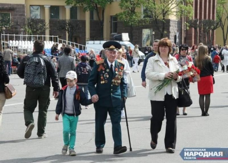 План мероприятий на майские праздники в Смоленске