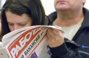 На Смоленщине растет число безработных