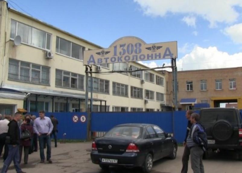 Долг смоленской Автоколонны-1308 составляет 45 миллионов рублей