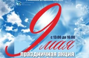 9 мая КВЦ приглашает смолян на бесплатные экскурсии