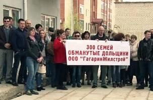 «Первое антикоррупционное СМИ» рассказало про обманутых дольщиков на Смоленщине