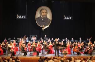 В Смоленске открылся 59-й музыкальный фестиваль им. М. И. Глинки. Фоторепортаж