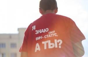 Смолян бесплатно обследуют на ВИЧ-инфекцию