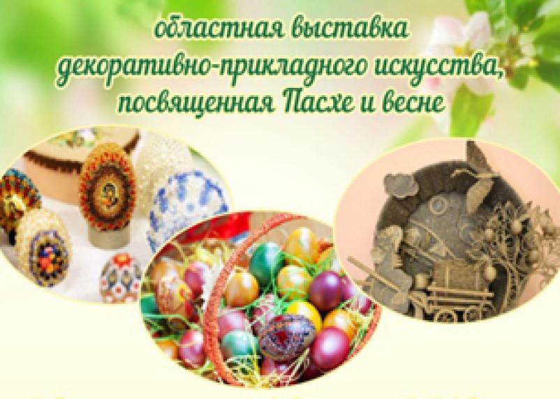 В Смоленске открылась весенне-пасхальная выставка народного творчества