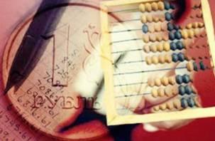 Смоленская область — в лидерах по уровню долговой нагрузки