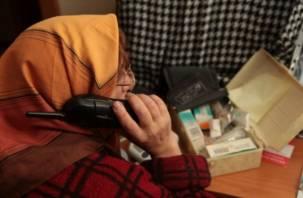 Женщина обкрадывала пожилых смолян, предлагая им путевки в санаторий