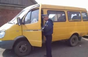 Смоленских водителей маршруток ждут проверки