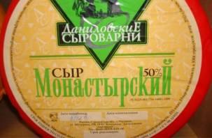 Смоленская молочная продукция попала в «черный список»
