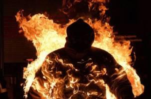 Юноша из Сафонова чуть не сгорел заживо